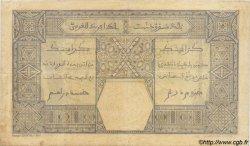 25 Francs GRAND-BASSAM AFRIQUE OCCIDENTALE FRANÇAISE (1895-1958)  1923 P.07Db TTB