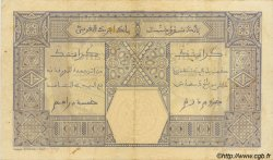 25 Francs GRAND-BASSAM AFRIQUE OCCIDENTALE FRANÇAISE (1895-1958)  1923 P.07Db TTB+