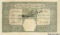 25 Francs GRAND-BASSAM AFRIQUE OCCIDENTALE FRANÇAISE (1895-1958)  1923 P.06D TTB+
