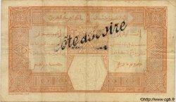25 Francs GRAND-BASSAM AFRIQUE OCCIDENTALE FRANÇAISE (1895-1958)  1923 P.06D var TTB