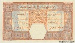 50 Francs DAKAR AFRIQUE OCCIDENTALE FRANÇAISE (1895-1958)  1924 P.09Bvars pr.NEUF