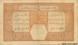 50 Francs DAKAR AFRIQUE OCCIDENTALE FRANÇAISE (1895-1958)  1926 P.09Bb TTB