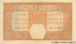 50 Francs DAKAR AFRIQUE OCCIDENTALE FRANÇAISE (1895-1958) Dakar 1926 P.09Bb pr.SUP