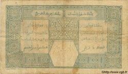 50 Francs CONAKRY AFRIQUE OCCIDENTALE FRANÇAISE (1895-1958)  1924 P.09Ab TB+