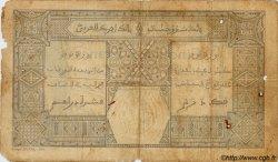 50 Francs PORTO-NOVO AFRIQUE OCCIDENTALE FRANÇAISE (1895-1958)  1924 P.10Eb B