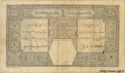 50 Francs PORTO-NOVO AFRIQUE OCCIDENTALE FRANÇAISE (1895-1958)  1924 P.10Eb TB+