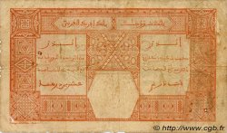 100 Francs DAKAR AFRIQUE OCCIDENTALE FRANÇAISE (1895-1958)  1926 P.11Bb B+