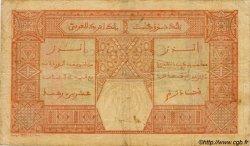 100 Francs DAKAR AFRIQUE OCCIDENTALE FRANÇAISE (1895-1958)  1926 P.11Bb TB