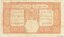 100 Francs DAKAR AFRIQUE OCCIDENTALE FRANÇAISE (1895-1958)  1926 P.11Bb TTB
