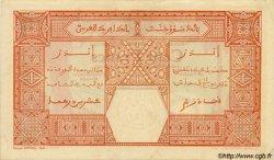 100 Francs DAKAR AFRIQUE OCCIDENTALE FRANÇAISE (1895-1958) Dakar 1926 P.11Bb SUP