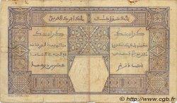 100 Francs Grand-Bassam AFRIQUE OCCIDENTALE FRANÇAISE (1895-1958)  1920 P.11Db B+