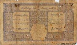 100 Francs AFRIQUE OCCIDENTALE FRANÇAISE (1895-1958)  1920 P.11Dc AB
