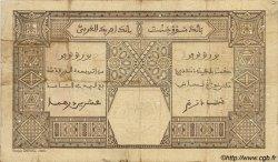 100 Francs AFRIQUE OCCIDENTALE FRANÇAISE (1895-1958) Porto-Novo 1924 P.11Eb TB