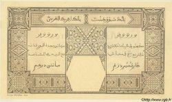 1000 Francs AFRIQUE OCCIDENTALE FRANÇAISE (1895-1958)  1902 P.15-s pr.NEUF