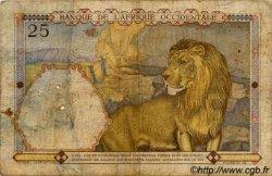 25 Francs AFRIQUE OCCIDENTALE FRANÇAISE (1895-1958)  1936 P.22 B