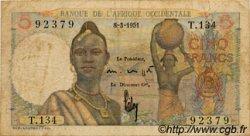 5 Francs AFRIQUE OCCIDENTALE FRANÇAISE (1895-1958)  1951 P.36 B+
