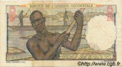 5 Francs AFRIQUE OCCIDENTALE FRANÇAISE (1895-1958)  1952 P.36 TTB