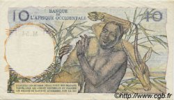 10 Francs type 1946 AFRIQUE OCCIDENTALE FRANÇAISE (1895-1958)  1948 P.37 TTB+
