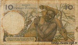 10 Francs type 1946 AFRIQUE OCCIDENTALE FRANÇAISE (1895-1958)  1953 P.37 B