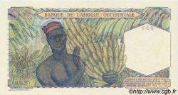 50 Francs AFRIQUE OCCIDENTALE FRANÇAISE (1895-1958)  1951 P.39 pr.NEUF