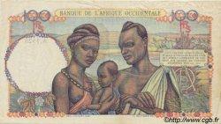 100 Francs type 1943 AFRIQUE OCCIDENTALE FRANÇAISE (1895-1958)  1946 P.40 TTB+