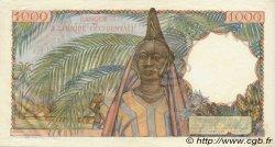 1000 Francs AFRIQUE OCCIDENTALE FRANÇAISE (1895-1958)  1951 P.42 SUP à SPL