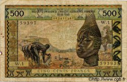 500 Francs type 1957 TOGO  1956 P.47 B+