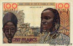 100 Francs type 1956 modifié 1960 SÉNÉGAL  1961 P.701Kc TTB+