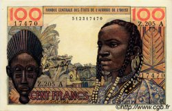 100 Francs type 1956 modifié 1960 IVORY COAST  1964 P.101Ad XF to AU