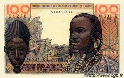 100 Francs type 1956 modifié 1960 SÉNÉGAL  1965 P.701Ke pr.NEUF