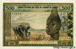 500 Francs type 1957, modifié 1959 COTE D