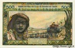 500 Francs type 1957 modifié 1961 BÉNIN  1977 P.202Bl SPL