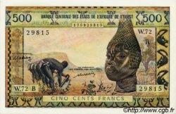 500 Francs type 1957 modifié 1961 BÉNIN  1977 P.202Bl NEUF