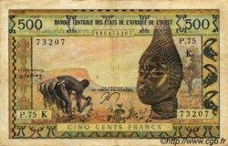 500 Francs type 1957 modifié 1961 SÉNÉGAL  1977 P.702Kn TTB