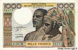 1000 Francs type 1960 NIGER  1977 P.603Hn SUP