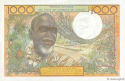 1000 Francs type 1960 SÉNÉGAL  1977 P.703Kn TTB+