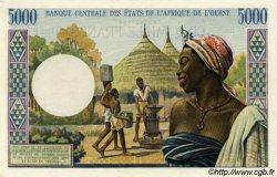 5000 Francs type 1960 MAURITANIE  1969 P.504Ed TTB+