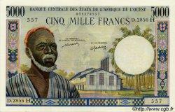 5000 Francs type 1960 NIGER  1977 P.604Hm SUP à SPL