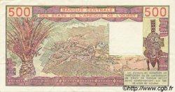500 Francs type 1977 SÉNÉGAL  1980 P.705Kb TTB+