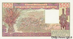 500 Francs type 1977 SÉNÉGAL  1980 P.705Kb NEUF
