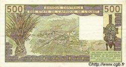 500 Francs type 1980 NIGER  1981 P.606Hb pr.SUP