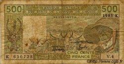 500 Francs type 1980 SÉNÉGAL  1983 P.706Kf B