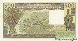 500 Francs type 1980 SÉNÉGAL  1983 P.706Kf SUP+