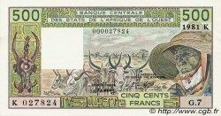 500 Francs type 1980 SÉNÉGAL  1981 P.706Kc pr.NEUF