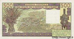 500 Francs type 1980 BÉNIN  1981 P.206Bc NEUF