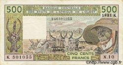500 Francs type 1980 SÉNÉGAL  1981 P.706Ke