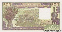 500 Francs type 1980 BÉNIN  1984 P.206Bg NEUF