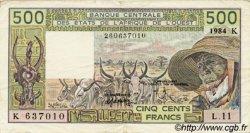 500 Francs type 1980 SÉNÉGAL  1984 P.706Kg TTB