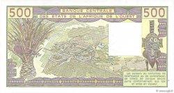 500 Francs type 1980 SÉNÉGAL  1985 P.706Kh NEUF
