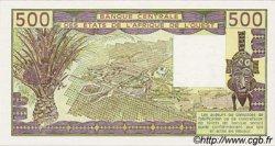 500 Francs type 1980 BÉNIN  1986 P.206Bj pr.NEUF